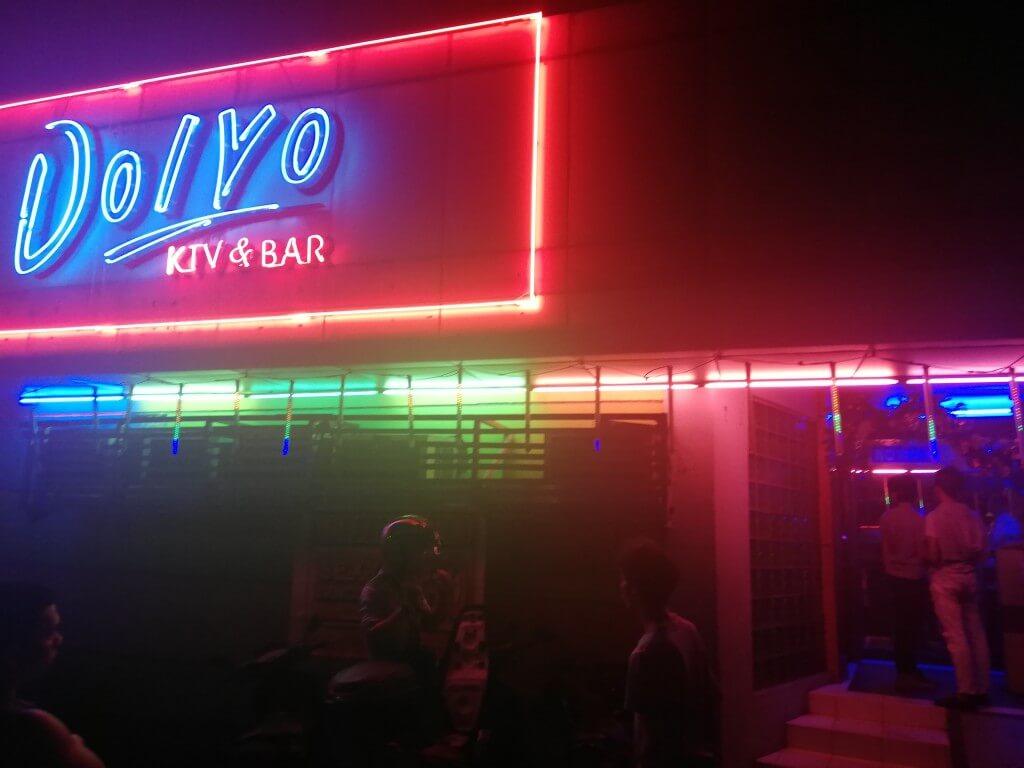 セブ島のマンゴーストリートのビキニバーでおすすめのボルボ(Volvo)とは?