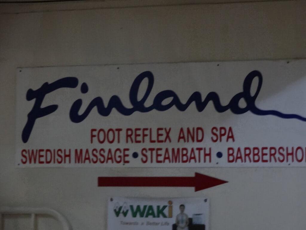 セブ島のコロンのエロマッサージのフィンランドマッサージ(Finland Massage)