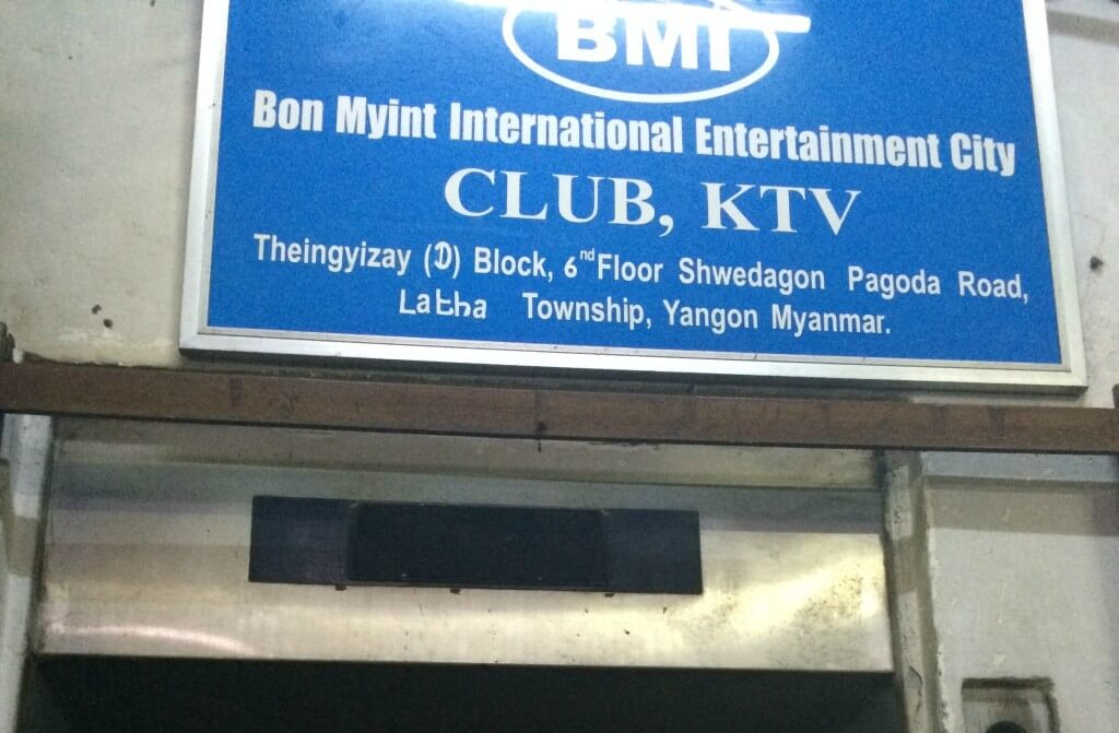 ミャンマーのヤンゴンの風俗や夜遊びでヤンゴンのクラブ エンペラーの場所や行き方、料金、システムは?