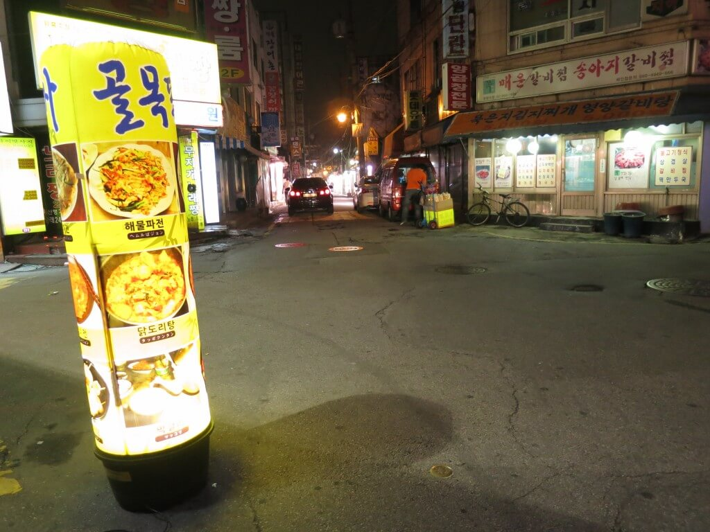 韓国ソウルの風俗夜遊び 安い一発飾り窓の清凉里(チョンニャンニ)588(オーパルパル)の場所・料金・システムを説明していく