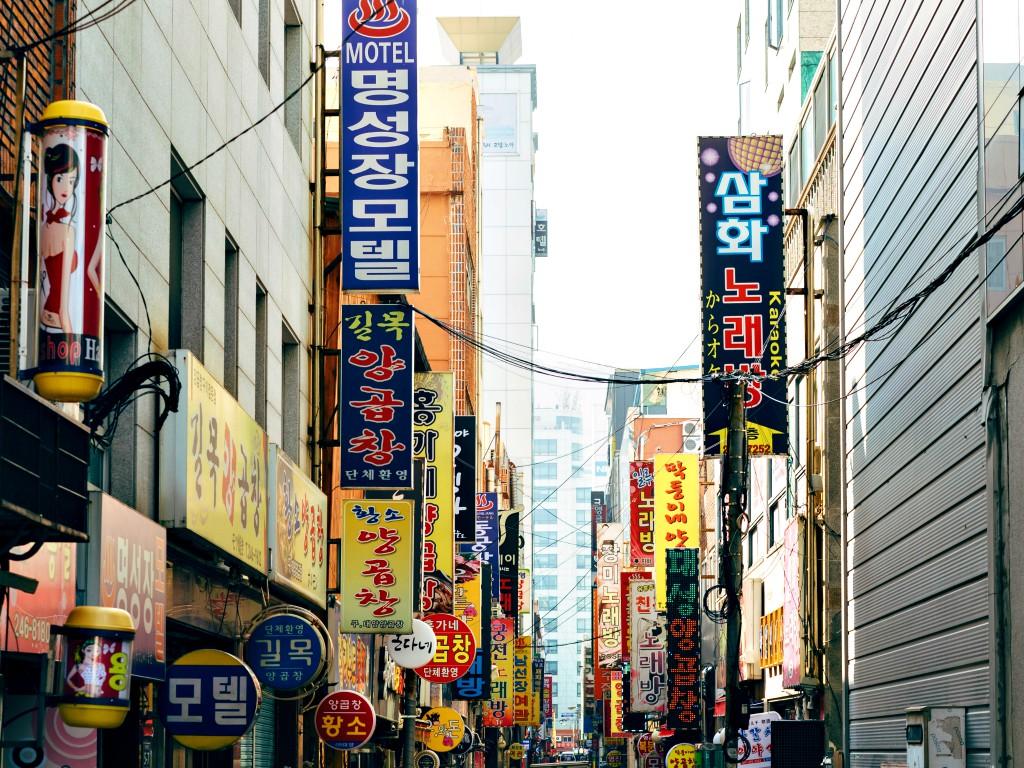 釜山の風俗の種類は?