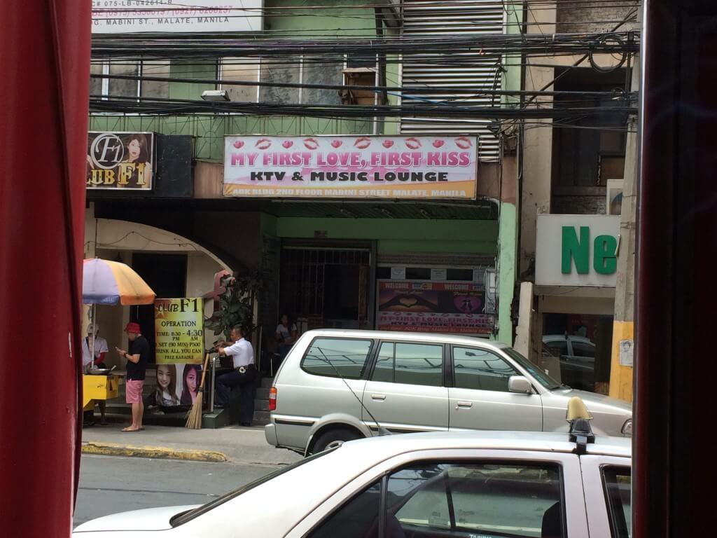 フィリピンの置屋といえばマラテ・エルミタの連れ出し置屋ことカーサだった
