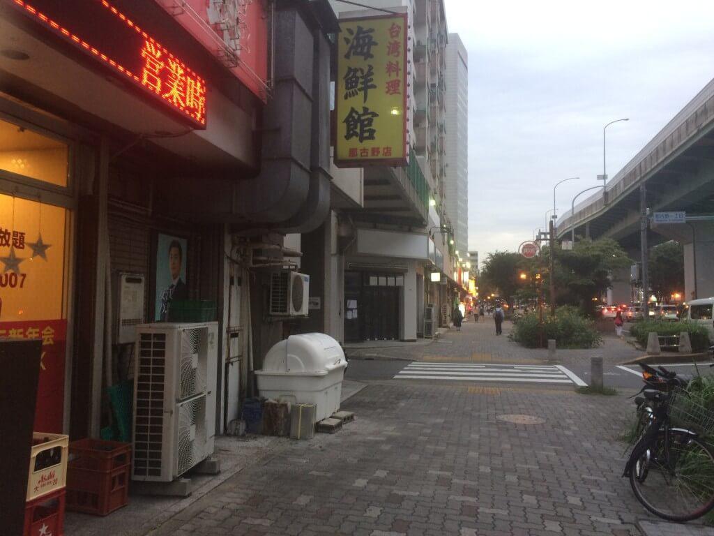 名古屋の花びら3回転の風俗店はべっぴんコレクションとAVハーツ