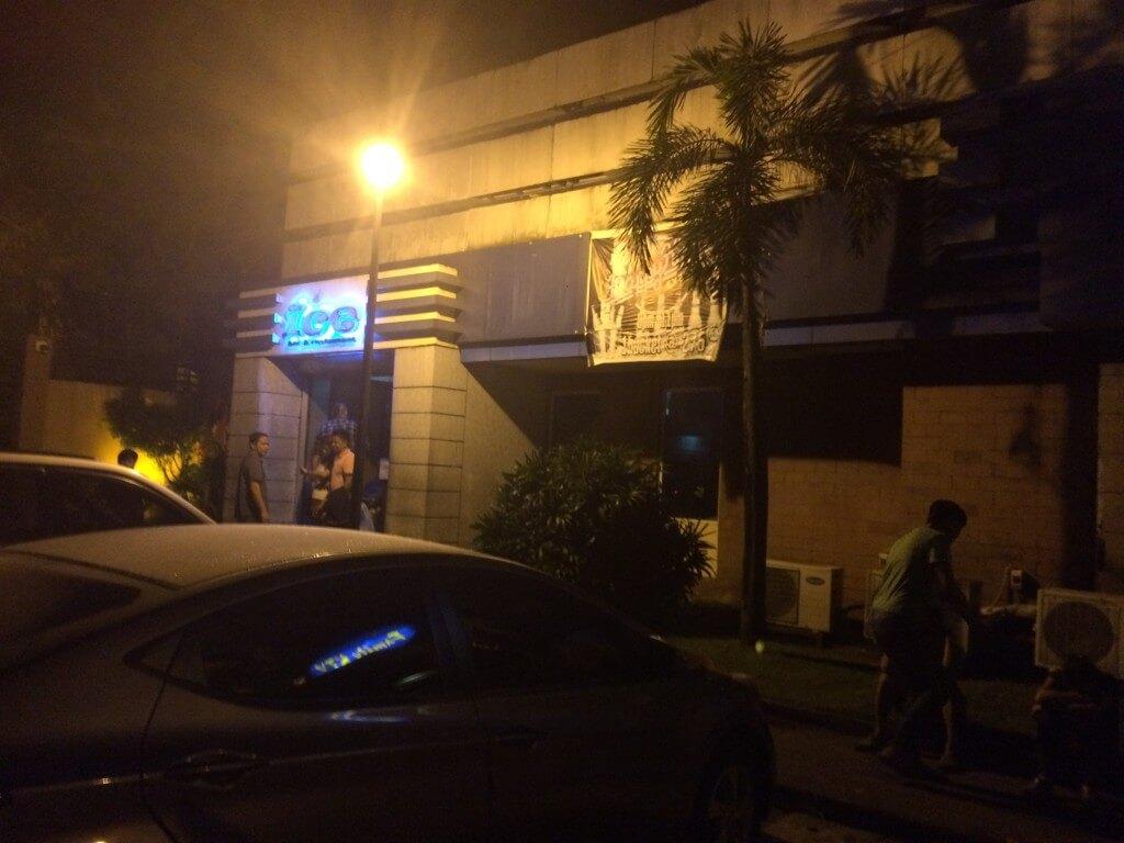 フィリピンのバコロドのクラブのMO2 ICEの場所やエントランス料金、服装(ドレスコード)は?