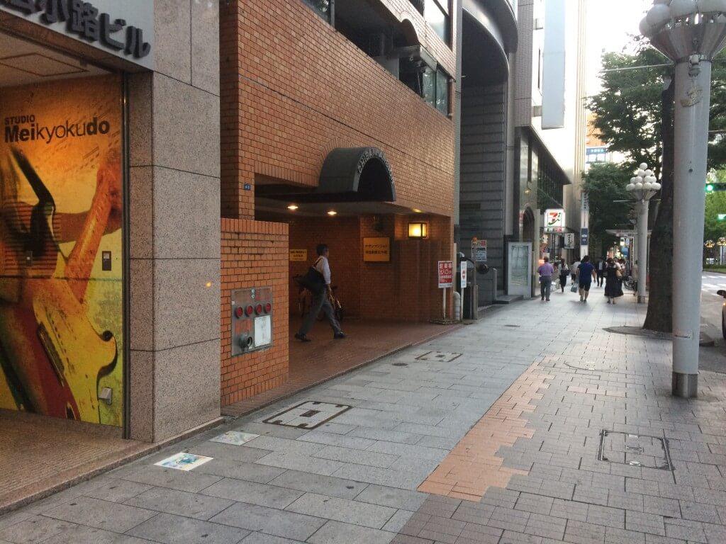 基盤(本番)あり!?名古屋の裏風俗でチサンマンションは風俗ビルだ!