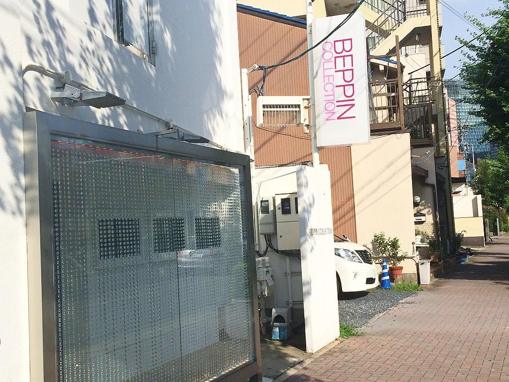名古屋駅から近い風俗でヘルスのべっぴんコレクション