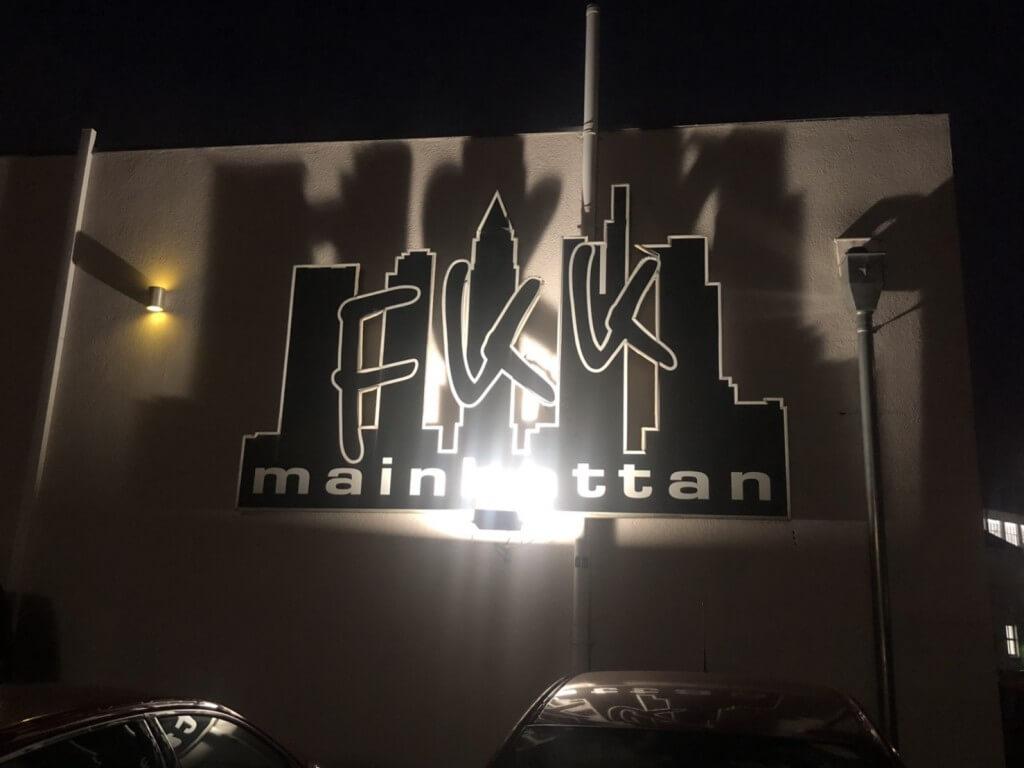 フランクフルトのFKK マインハッタン(FKK Mainhattan)