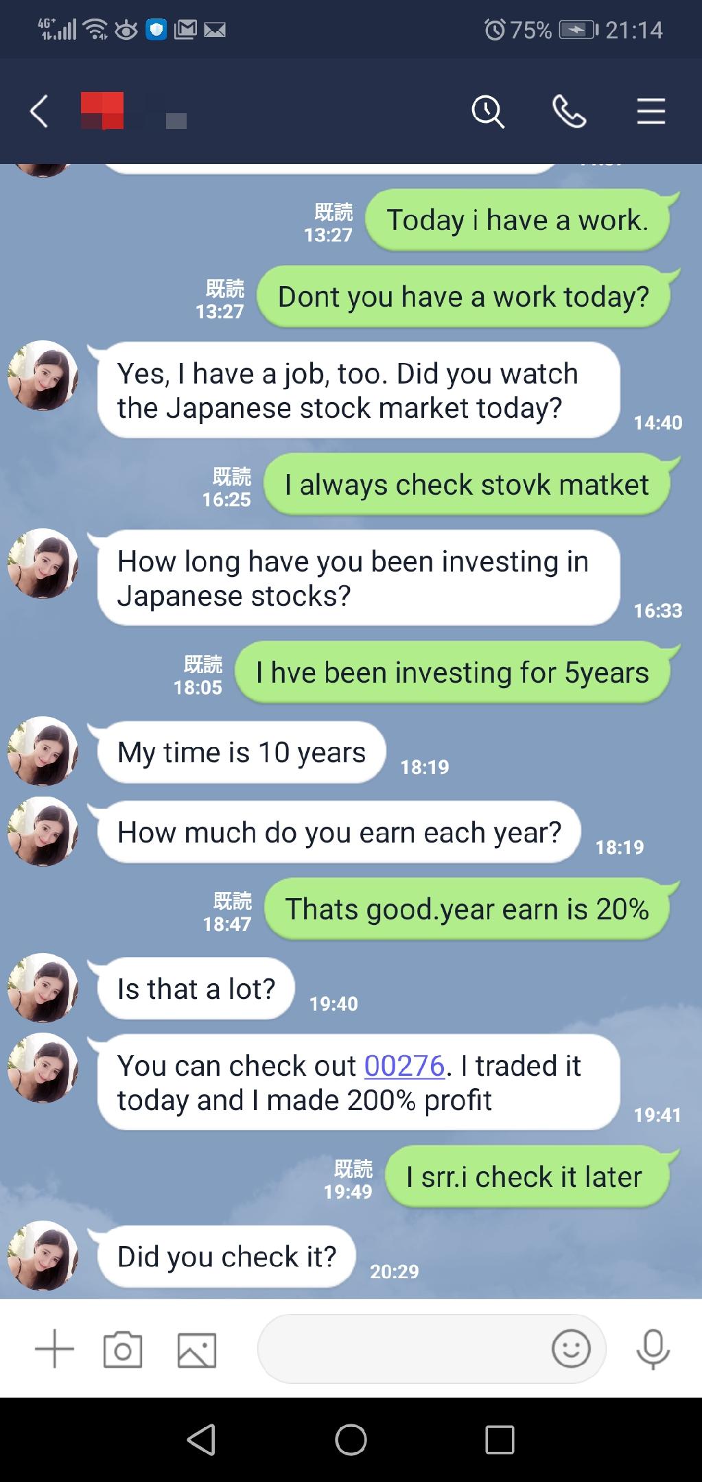 Tinder(ティンダー)やTantan(タンタン)でマッチした中国人系は仮想通貨の投資話に導かれる!